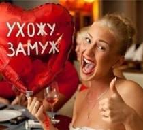 15_vozdushnyie-sharyi-na-devichnik-300x273