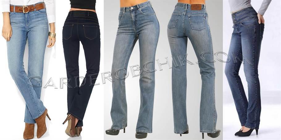 jeans-figura4