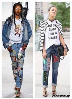 модные женсике штаны